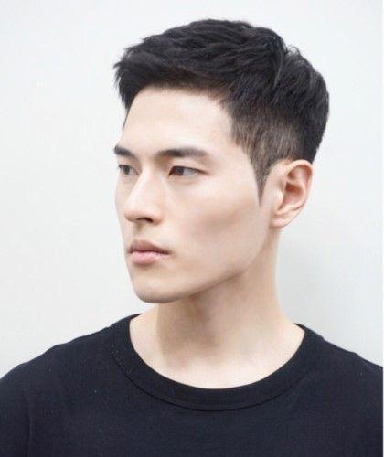 Short Asian Men Hairstyles