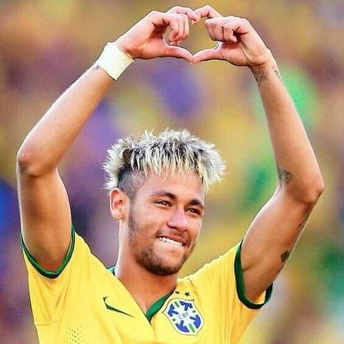 Undercut Fringe Neymar Haircut