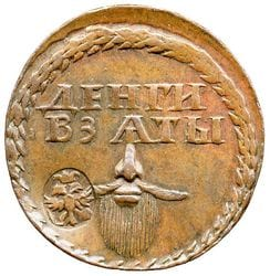 beard tax medallion